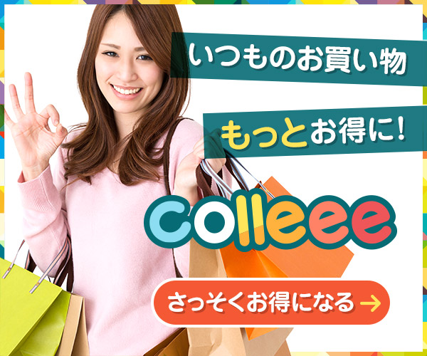 colleeeトップへ